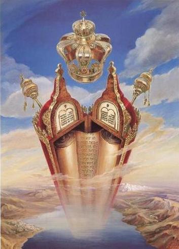 ישראל ורדיגר - מתיקות התורה חדש